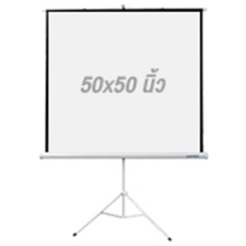 Vertex Tripod Projector Screen ขนาด 50×50 นิ้ว