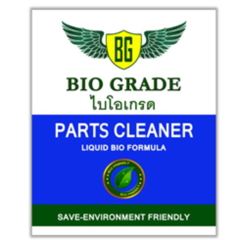 Bio Grade Parts Cleaner (ผลิตภัณฑ์ทำความสะอาดชิ้นงาน)