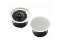 Bosch Ceiling Speaker LC20-PC6