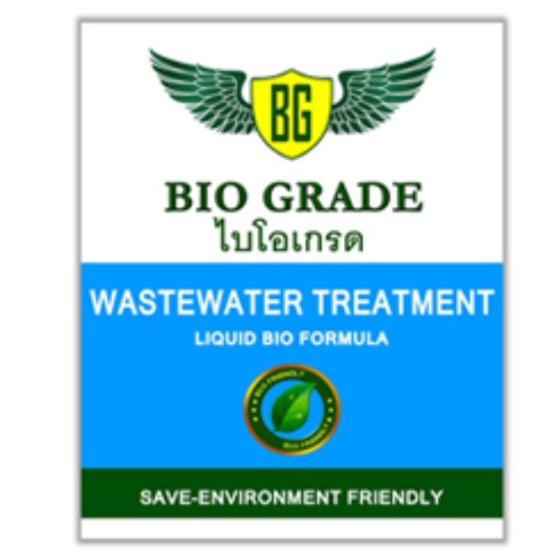 Bio Grade Wastewater Treatment (ผลิตภัณฑ์เสริมประสิทธิภาพระบบบำบัดน้ำเสีย)